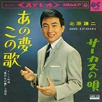 あの夢この歌 (MEG-CD)