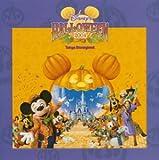 東京ディズニーランド ディズニー・ハロウィーン2004(CCCD)