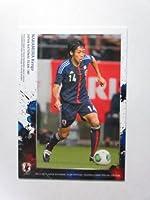 2013-2014サッカー日本代表SE 【21/中村憲剛】 レギュラーカード021 ≪スペシャルエディション≫