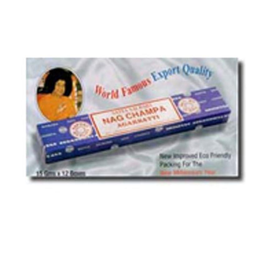 望み罪含むSatya Sai Baba Nag Champa Incense ( 6パックof 15 gm )