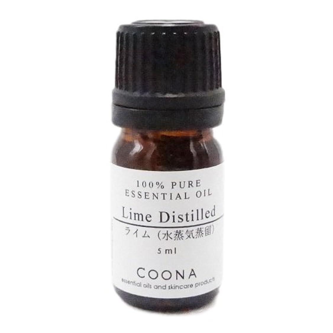 半導体良心的避難ライム 水蒸気蒸留 5 ml (COONA エッセンシャルオイル アロマオイル 100%天然植物精油)