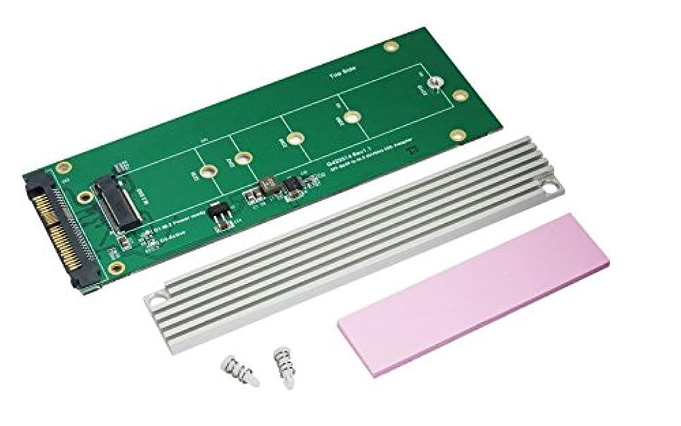 脚本火里親u.2 sff-8639 to M。2 m Keyed NVMe SSDアダプタヒートシンク付き