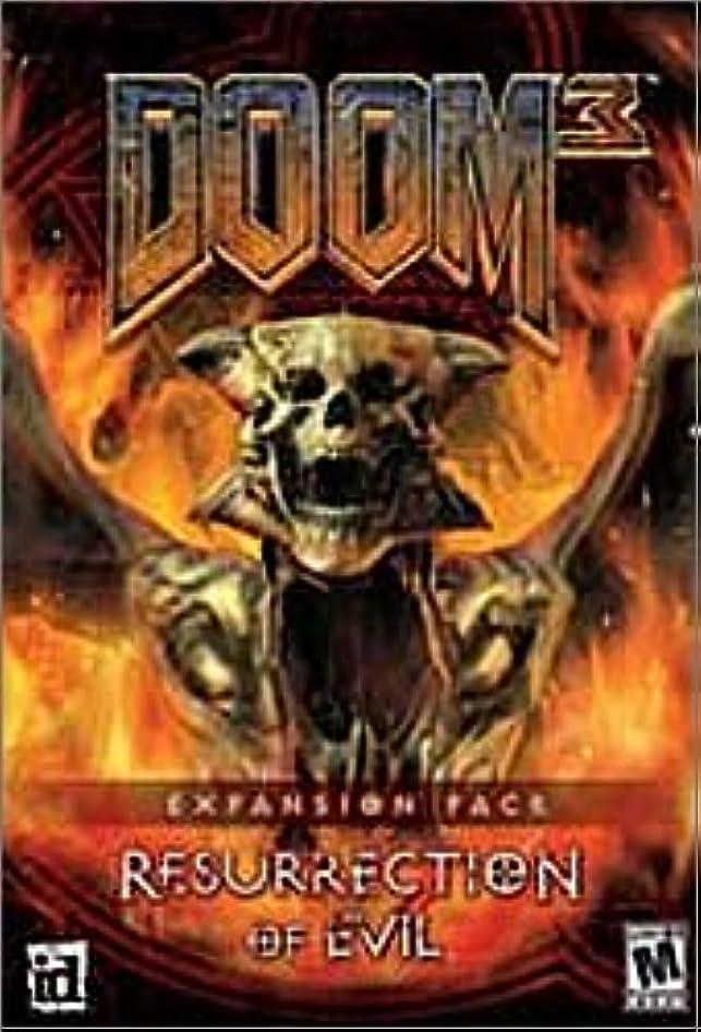 インチ称賛先のことを考えるDOOM3 Resurrection of Evil Expansion Pack (輸入版)