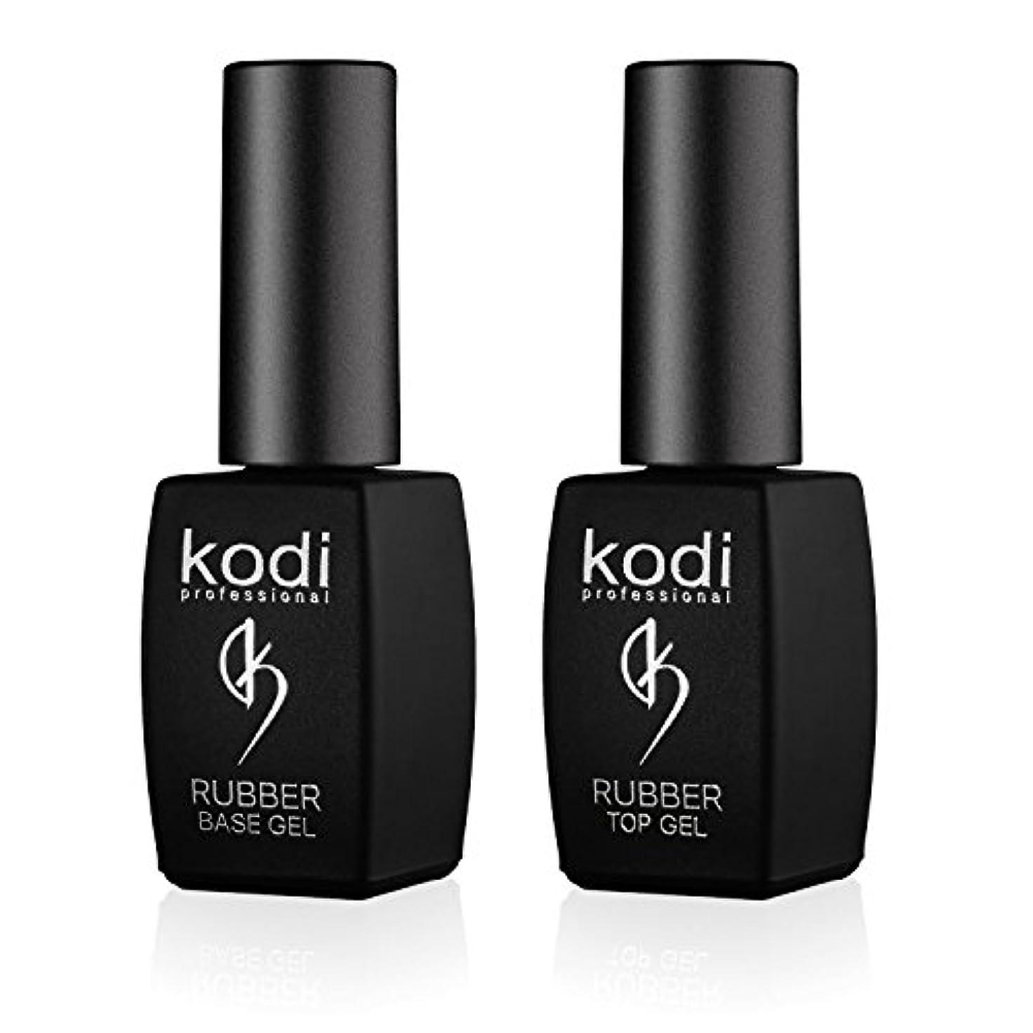 懲らしめ顎紀元前Kodi プロフェッショナルラバートップ&ベースジェルセット  8ml 0.27オンス 爪のソークオフとポリッシュ コートキット 長持ちするネイルレイヤー 使いやすい、無毒&無香料  LEDまたはUVランプの下で硬化