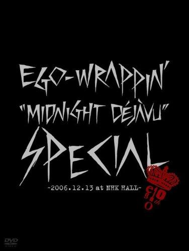 Midnight Dejavu SPECIAL ~2006.12.13 at NHK HALL【初回限定盤】 [DVD]の詳細を見る