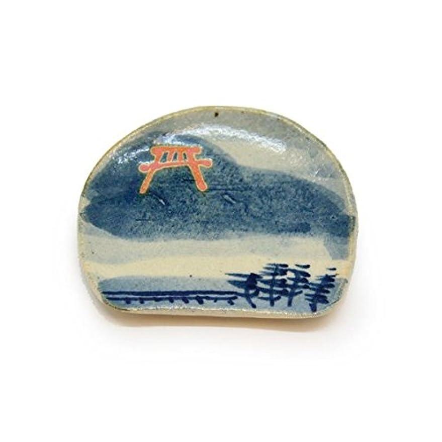 広告する眠るボウリング香皿 京の風物詩 夏 「鳥居」