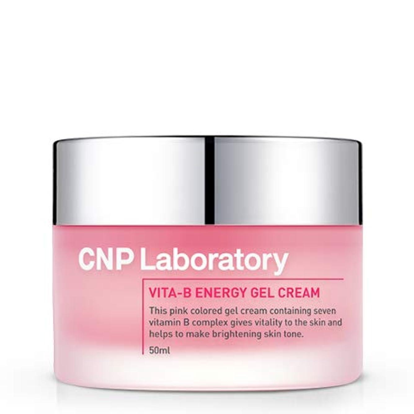 オール食料品店サンドイッチCNP Laboratory Vita-Bエナジージェルクリーム/Vita-B Energy Gel Cream 50ml [並行輸入品]