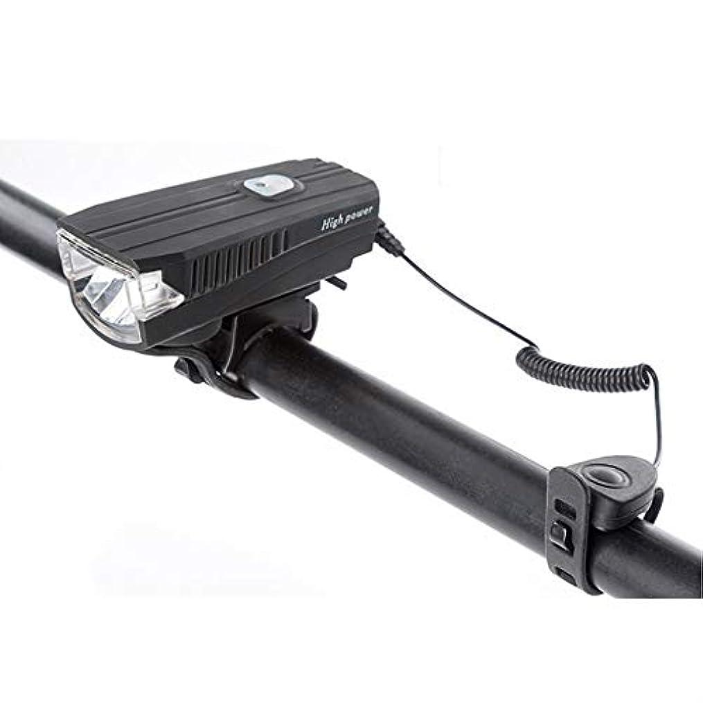 設計図流体絶え間ないKTH USB充電式自転車ライトセット、ハイデシベルホーン - 防水 - 350ルーメンパーフェクトコミューターセーフティフロント - ロード&マウンテンバイク用