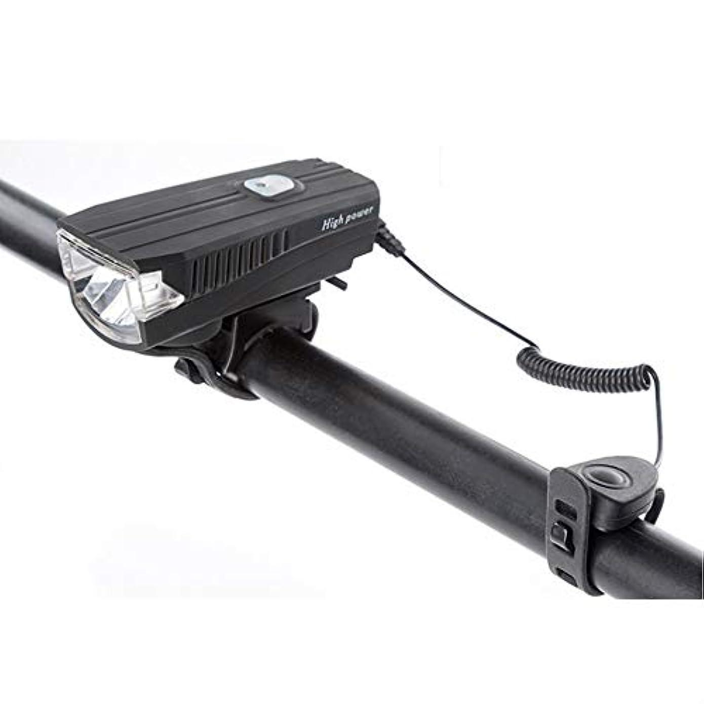 人生を作るセール話充電式自転車ライト USB充電式自転車ライトセット、350ルーメンパーフェクトコミューターセーフティフロント - ハイデシベルホーン - マウンテン、ロード、キッズ、シティバイクに対応
