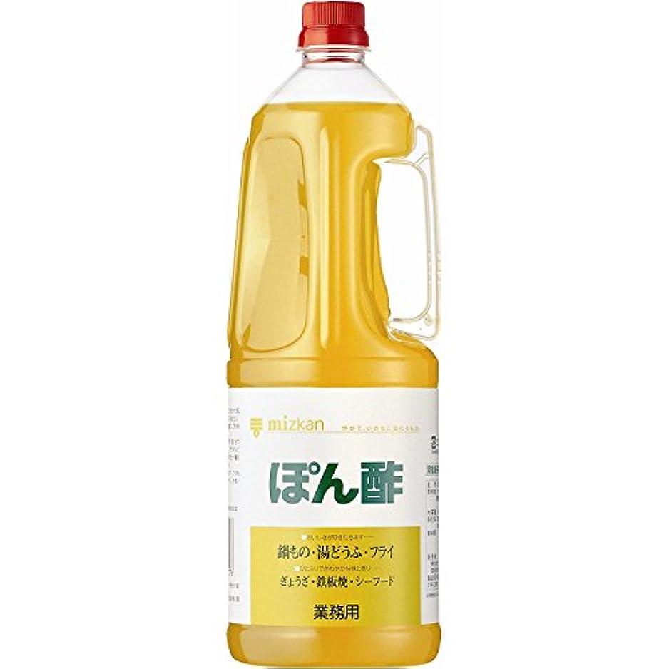 雄弁なメモ相関するミツカン ぽん酢(ペットボトル) 1.8L
