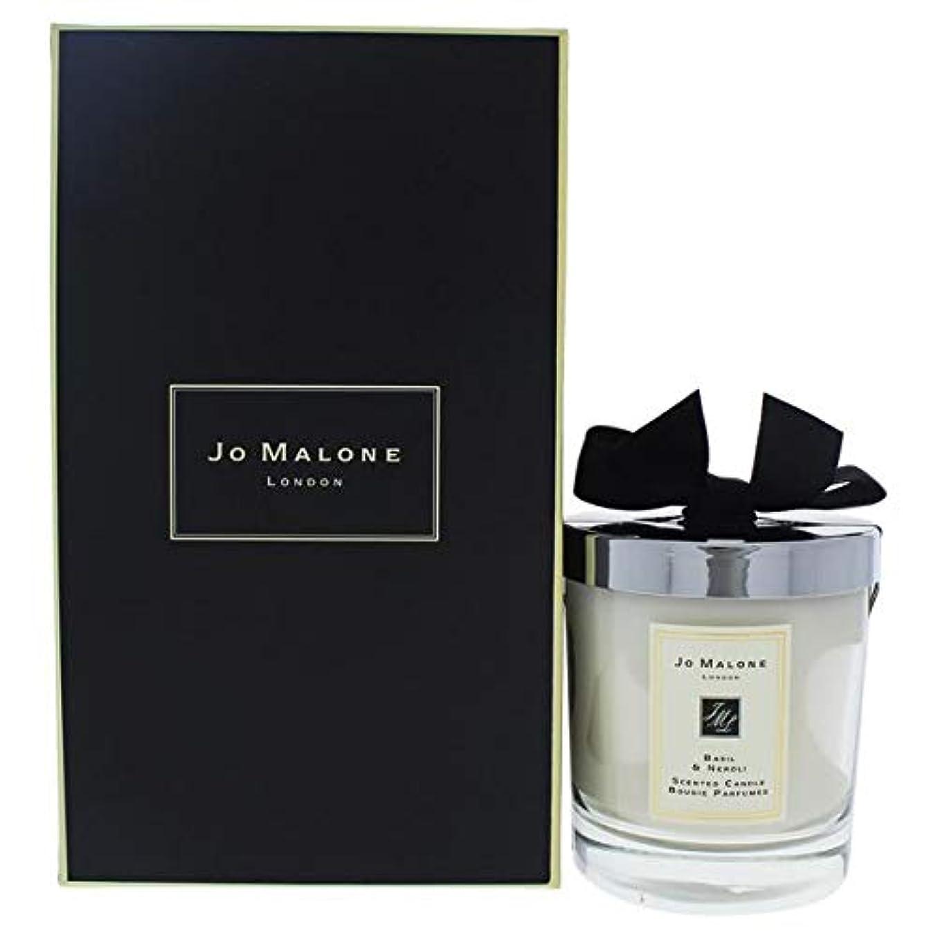 分配しますマスタード語Jo Malone Basil &ネロリScented Candle 200 g ( 2.5インチ)