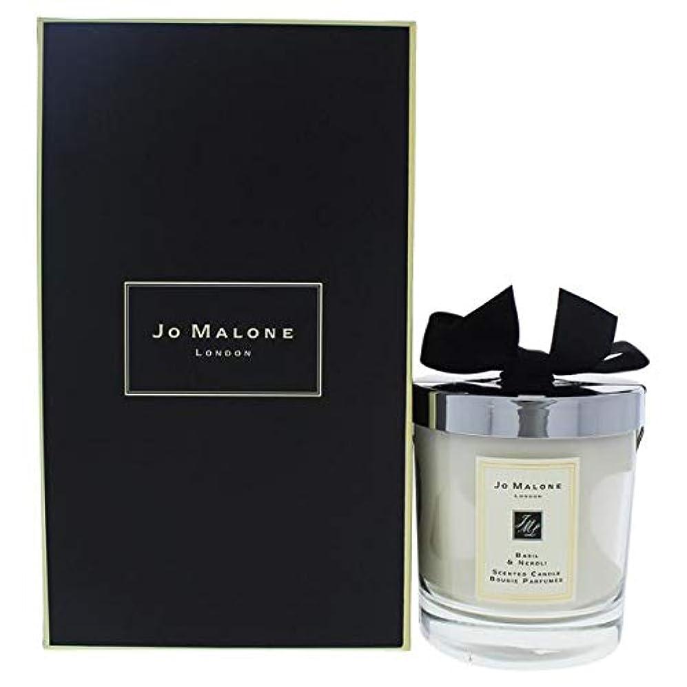 賛辞暖かさ落ち着くJo Malone Basil &ネロリScented Candle 200 g ( 2.5インチ)