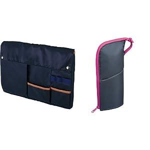 コクヨ ペンケース バッグインバッグ セット ...の関連商品9