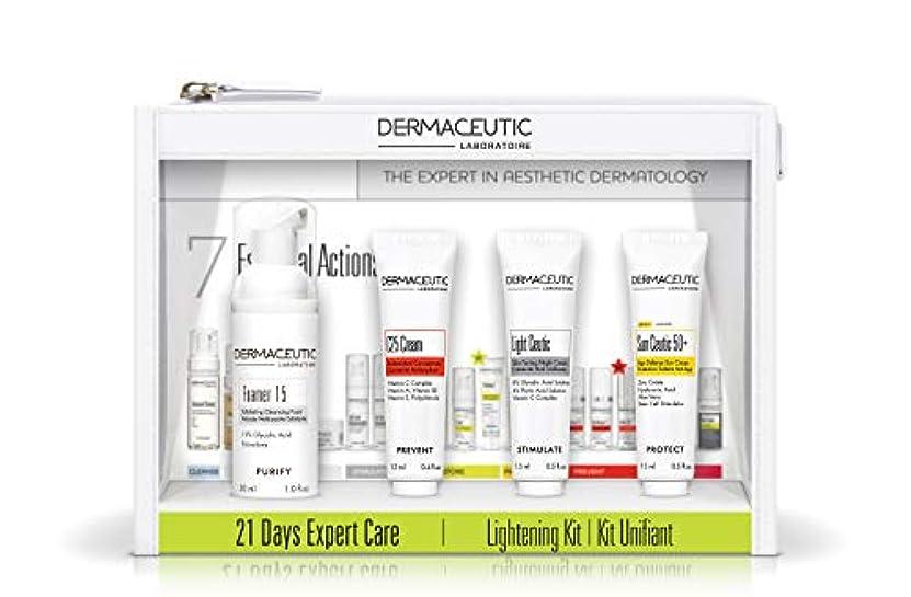脆いアソシエイト蒸ダーマシューティック 21デイエキスパートケアキット?ライトニング[ヤマト便] (Dermaceutic) 21 Days Expert Care Kit Lightening