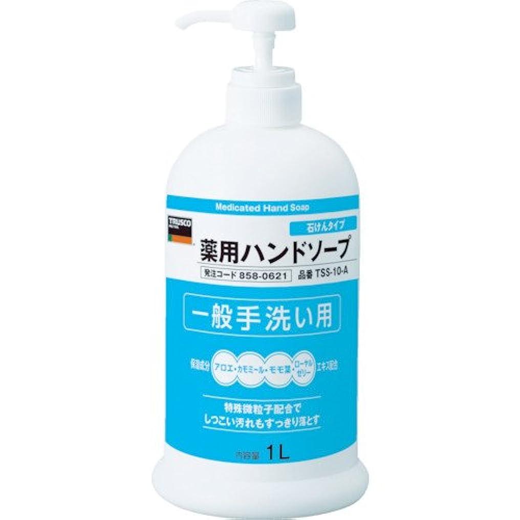混合調べる機械的にトラスコ中山 株 TRUSCO 薬用ハンドソープ 石けんタイプ ポンプボトル 1.0L TSS-10-A