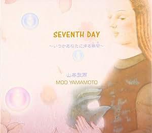 SEVENTH DAY 〜いつかあなたに帰る瞬間(とき)〜