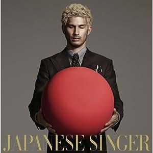 【特典応募ハガキ無し】JAPANESE SINGER(初回生産限定盤A)