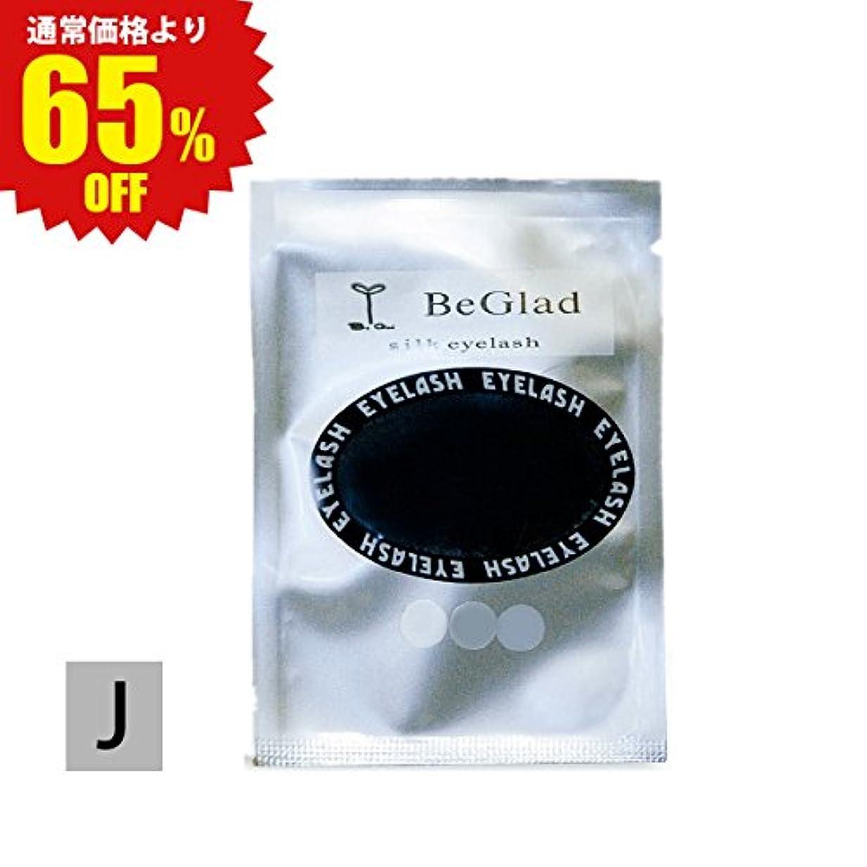 要件影響力のある小麦粉まつげエクステ シルキータッチ(0.5g) マツエク (Jカール 0.10mm 12mm)