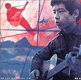 高田渡/五つの赤い風船