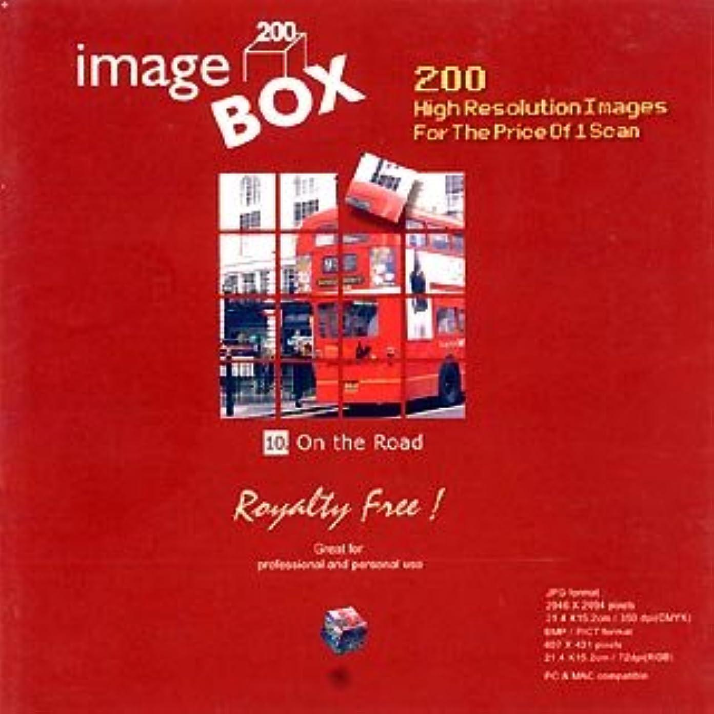 引き出し巨大レビュアーイメージ ボックス Vol.10 路上