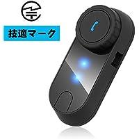 MOCREO バイク用BTインターコム 電話応答 FM機能 GPS案内 バイク1台 日本語説明書
