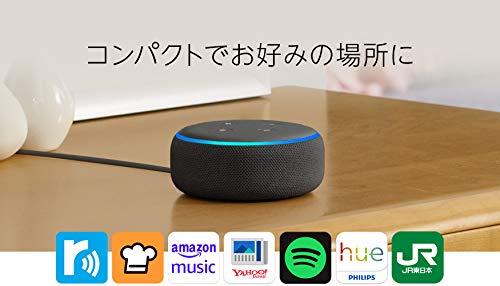 『Echo Dot 第3世代 - スマートスピーカー with Alexa、チャコール』の4枚目の画像