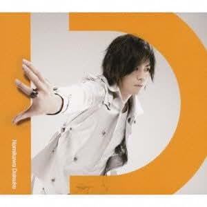 I.D.(豪華盤)(DVD付)