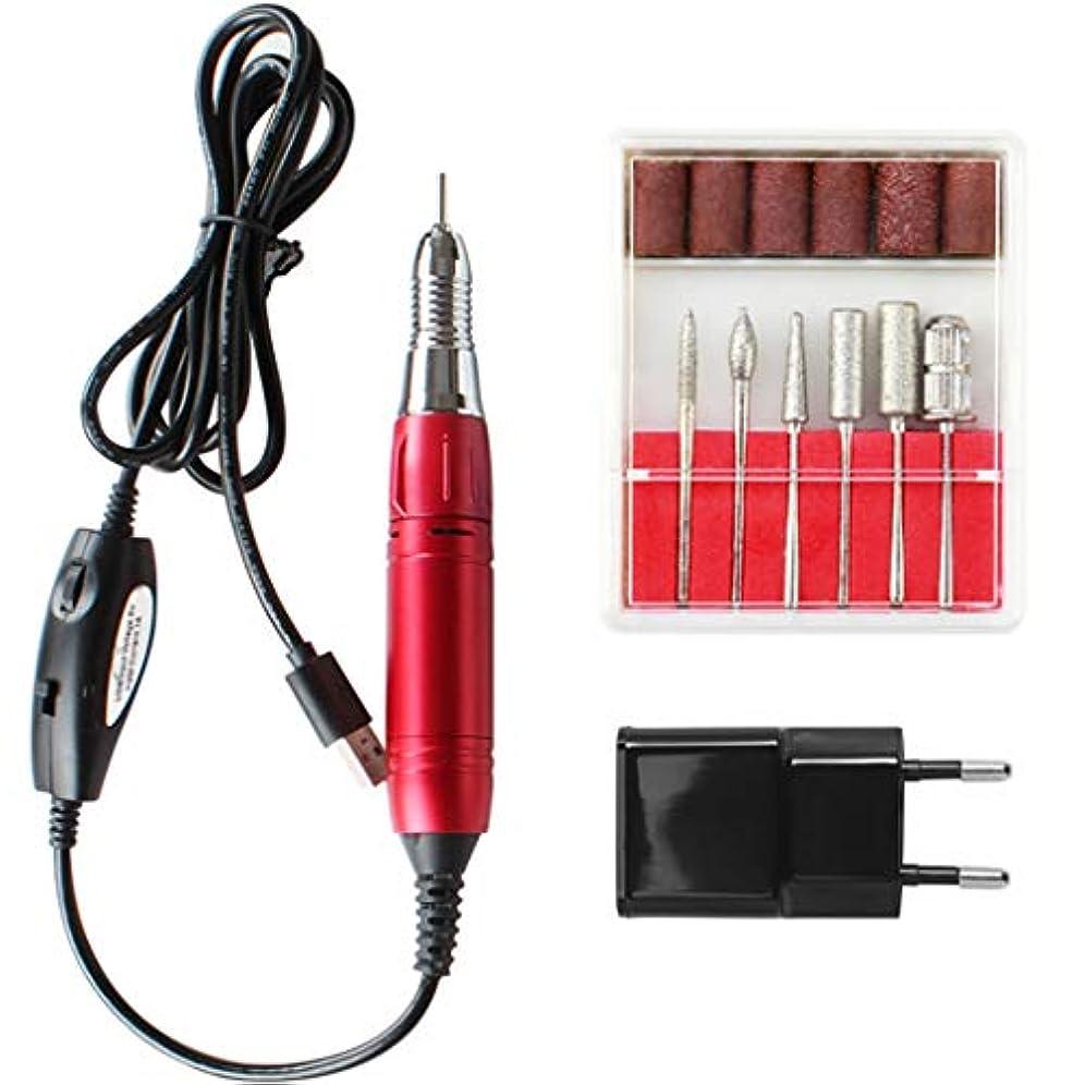 貫入に渡って自動的にペン形電気ドリルファイル プロ用電動ネイルマシン ネイルドリル 電動ネイルファイル ネイルマシーン ハードジェルネイルのオフに 6つの粉砕ヘッドUSBパワー