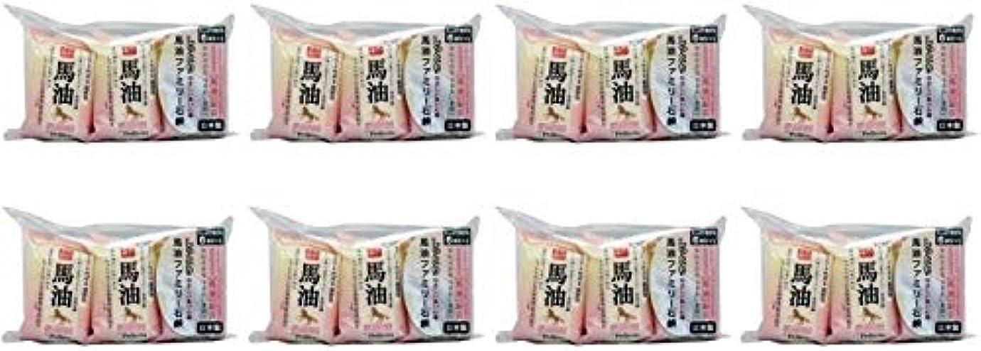 【まとめ買い】ペリカン石鹸 ファミリー馬油石けん 80g×6個【×8個】