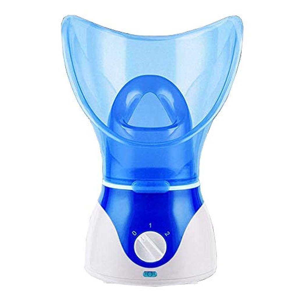 予想外消費する具体的にYalztc-zyq16 解毒の若返りのナノ汽船の美の器械の顔の加湿器、紫色を白くする携帯用再充電可能な蒸気の顔の水和のスプレーヤー (Color : Blue)