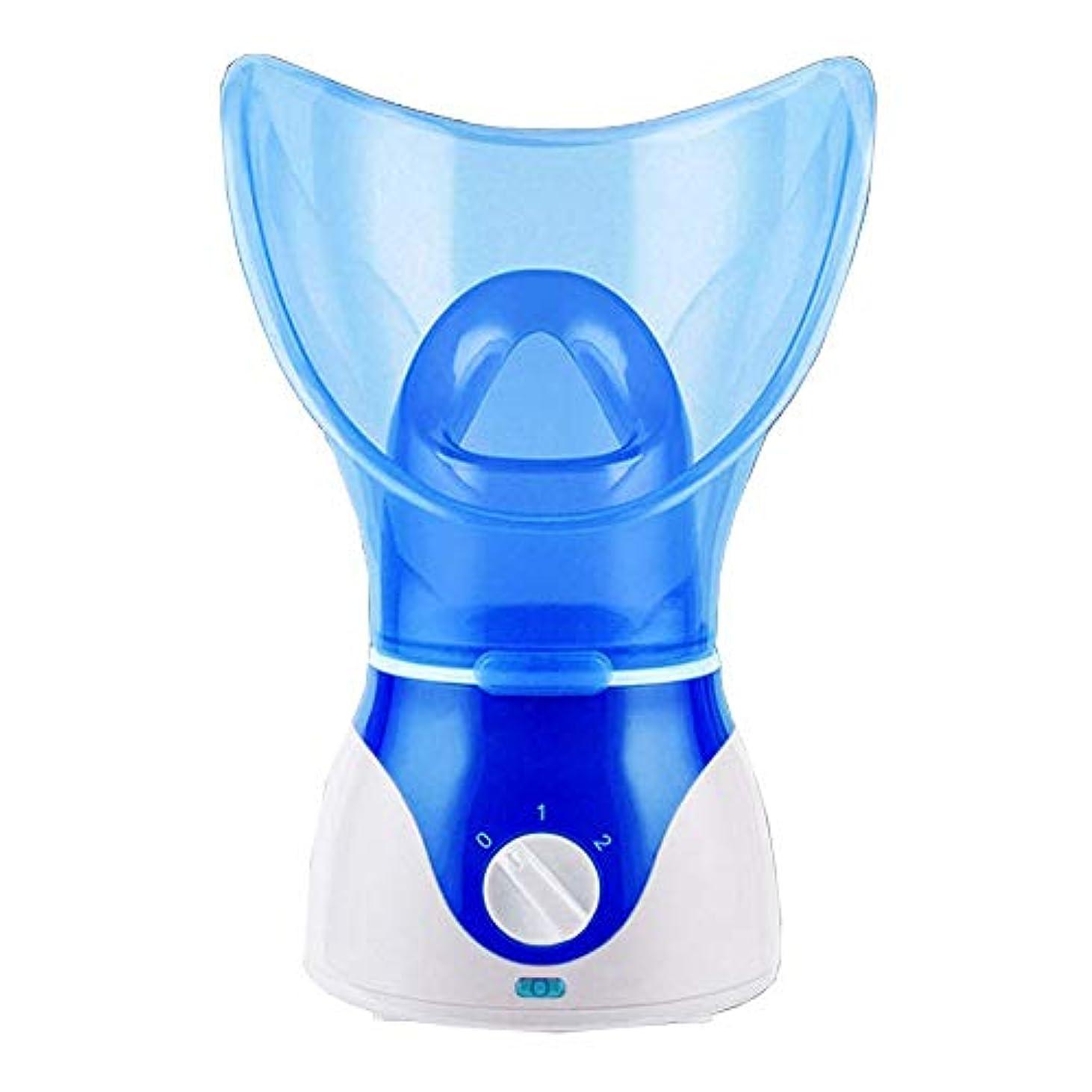 蚊書士相反するYalztc-zyq16 解毒の若返りのナノ汽船の美の器械の顔の加湿器、紫色を白くする携帯用再充電可能な蒸気の顔の水和のスプレーヤー (Color : Blue)