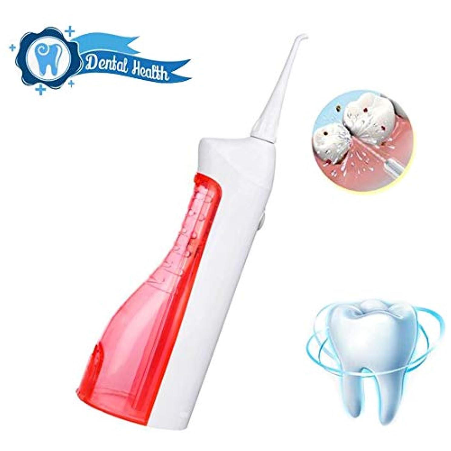矩形破壊的思いつく歯のためのウォーターフロッサー、ポータブルプロフェッショナルコードレス歯科口腔灌漑器(150mlタンク、2本のジェットチップ付き)歯磨き粉用クリーナー、2つのクリーニングモード、USB充電式、IPX7