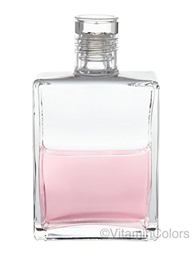 グローチョークダニオーラソーマ イクイリブリアムボトル50ml B11「花の鎖/エッセネボトルI」Aurasoma