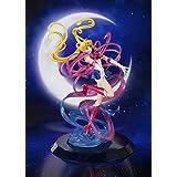 Figuarts Zero chouette セーラームーン-Moon Crystal Power, Make Up-