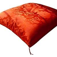 【日本製 祝寿座布団 長寿御祝い】赤座布団 65×70cm 緞子判 法要座布団 還暦祝