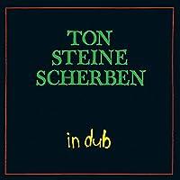 IN DUB [LP+CD] [Analog]