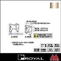 e-kanamono ロイヤル FOブラケット32(内々用外はめ式) A-383S 300 Aニッケルサテン ※片側のみ(左右セットではありません)