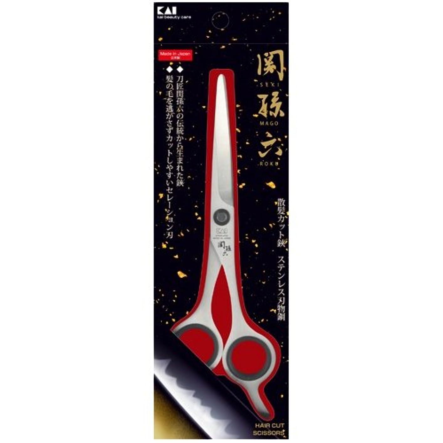 ルーキー贅沢な短くする関孫六 カットハサミ(オールステンレス) HC3518