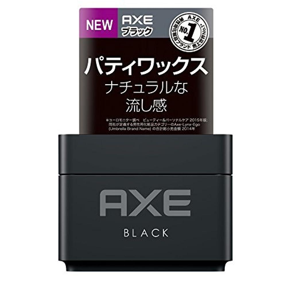 演じるローブ異常なアックス ブラック カジュアルコントロール パティワックス 65g ×6