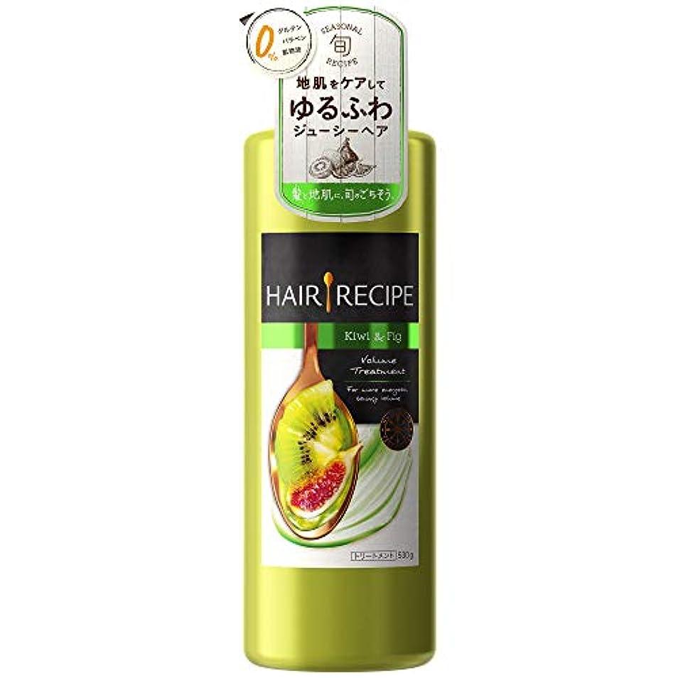 暴露する雑草織るヘアレシピ トリートメント キウイ エンパワーボリュームレシピ ポンプ 530g