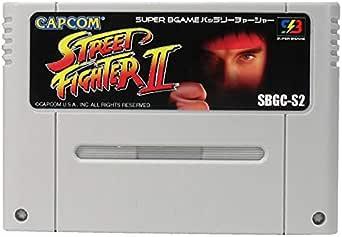 SUPER BGAME/STREET FIGHTER II (SBGC-S2)