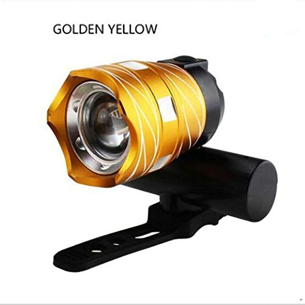 難しいで競争オリジナルLED自転車充電式ライトセット - 安い、ディスカウント価格明るい自転車用800ルーメンワイド&ロングカバー範囲 (Color : Gold)