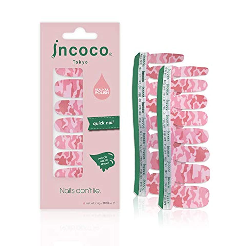 せがむ最小化するやけどインココ トーキョー 「ピンク カモ」 (Pink Camo)