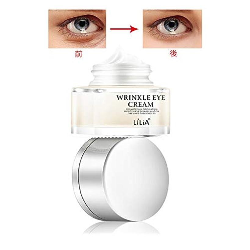非公式できた解釈するアイクリーム リンクルアイクリーム しわアイクリーム 20g 皮膚の循環を促進する 目の緩和を改善する 細い線の暗い円