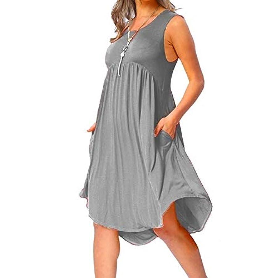 キャメル荒らすひねくれたMIFAN の女性のドレスカジュアルな不規則なドレスルースサマービーチTシャツドレス