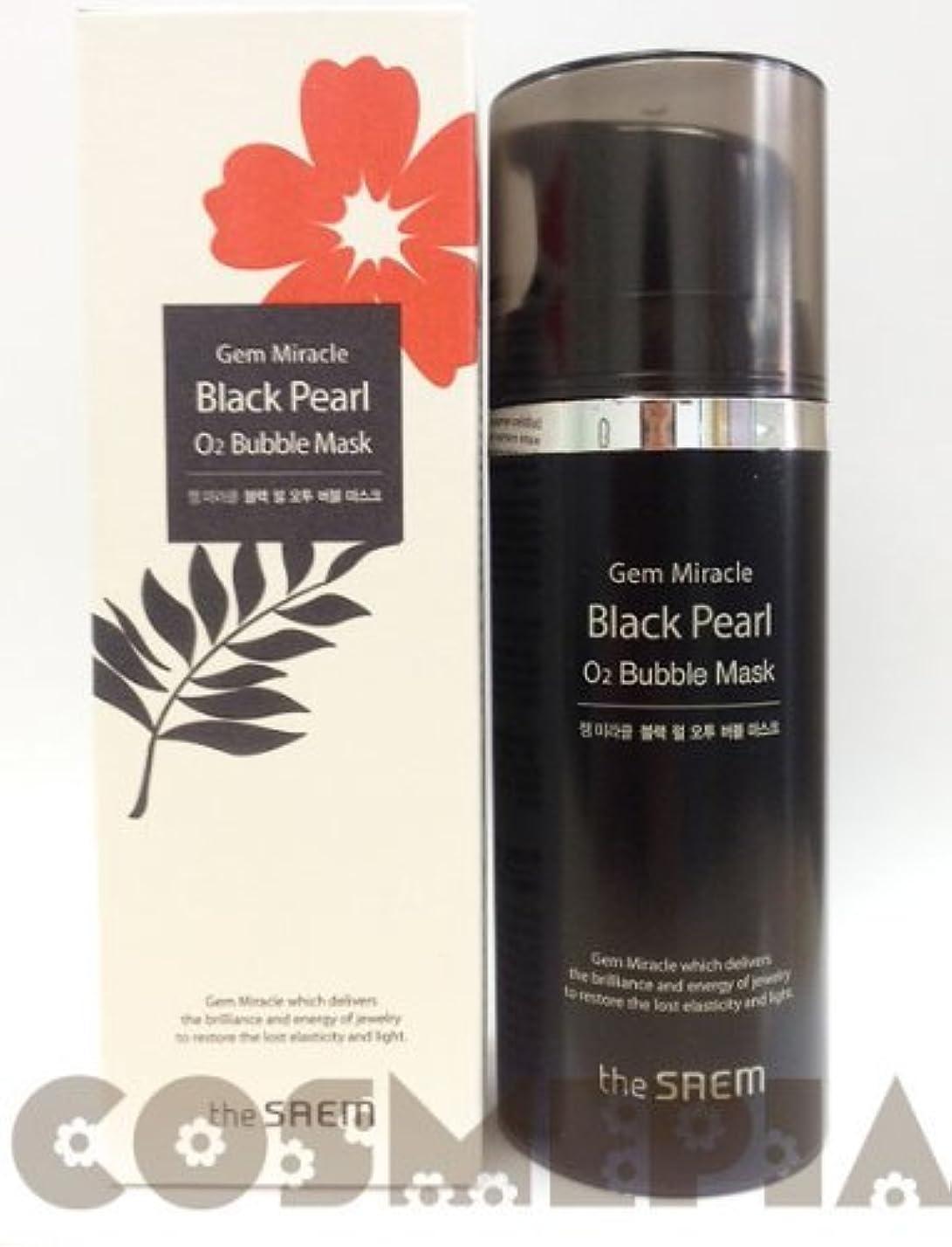 反対時計すごいビッグサイズ ザ?セム ジェム ミラクル ブラックパールO2 バブルマスク 105g the saem Gem Miracle Black Pea...