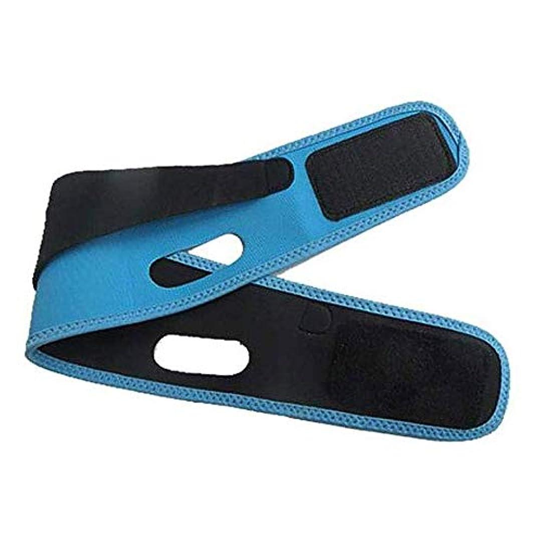 シャーロックホームズ症状寛容なHEMFV ファーミングストラップを持ち上げスキンケアチンファーミングベルトリフトリフティングフェイス (Color : Blue)