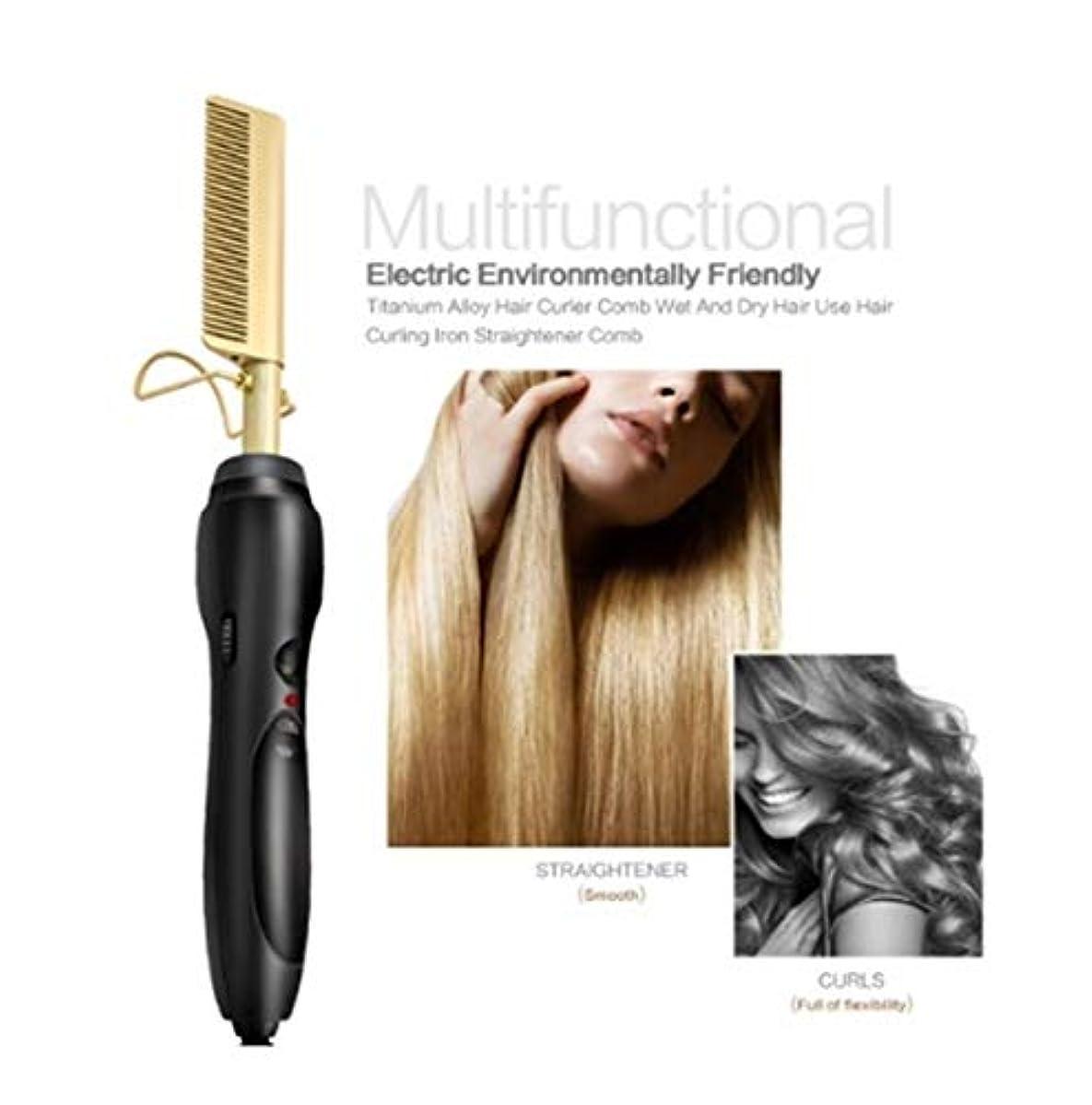 遺跡協力する聖人CQQ 便利な多機能Straigtheningアイアンホットくしウェットとドライの髪カーリングアイロンストレイテナーコームズエレクトリック合金の髪のツール