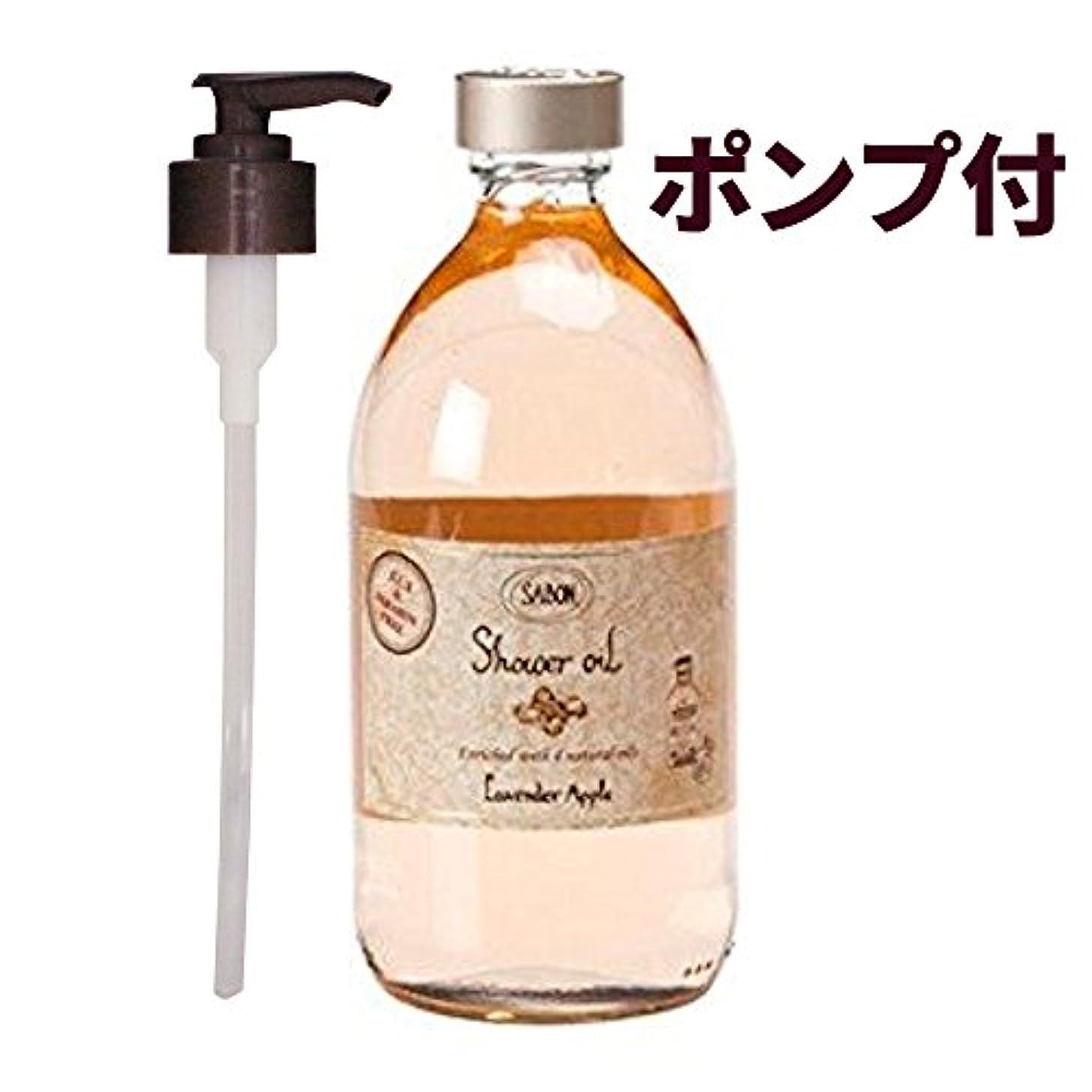 故意のベテラン効率的にサボン-SABON- ボディソープ シャワーオイルラベンダーアップル 500ml LavenderApple :宅急便対応  ポンプ付 [並行輸入品]