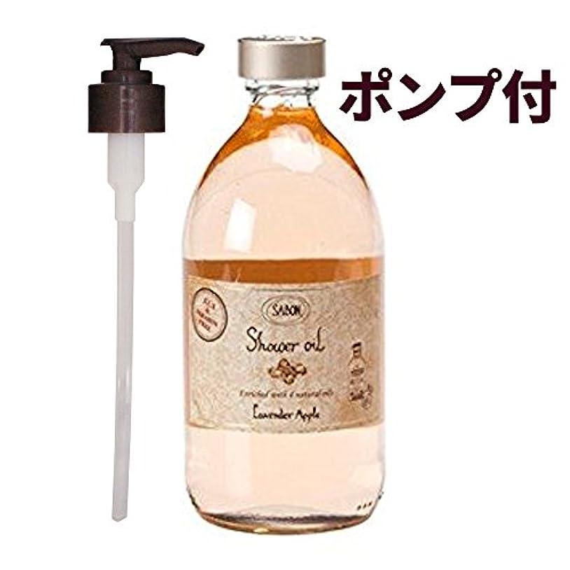限られた変位たっぷりサボン-SABON- ボディソープ シャワーオイルラベンダーアップル 500ml LavenderApple :宅急便対応  ポンプ付 [並行輸入品]